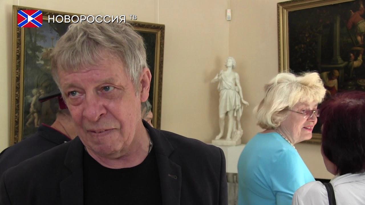 Выставка живописи Владимира Бауэра и гашение марки