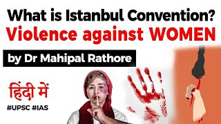 What is  Istanbul Convention? Why many countries want to leave it? #UPSC #IAS Current Affairs 2020