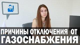 видео Узнать о задолженности за электроэнергию по лицевому счету или адресу