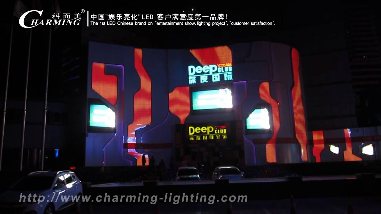 creative led lighting. Led Outdoor Display @ Deep Club Creative Lighting A