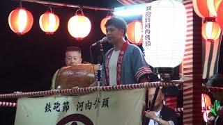 河内音頭 矢倉 康暉 南水分 喜楽会盆踊り 2015.08.08