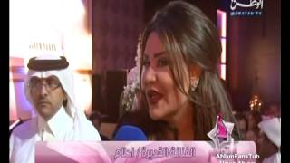 احلام  اطلالة الملكه في برنامج بنات وبس 11 10   2013