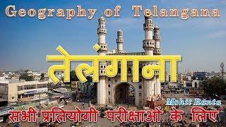 Telangana -State Profile of India