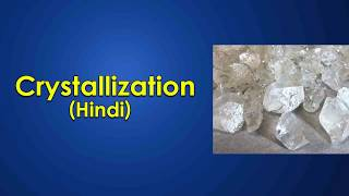 Crystallization 18 (Hindi)