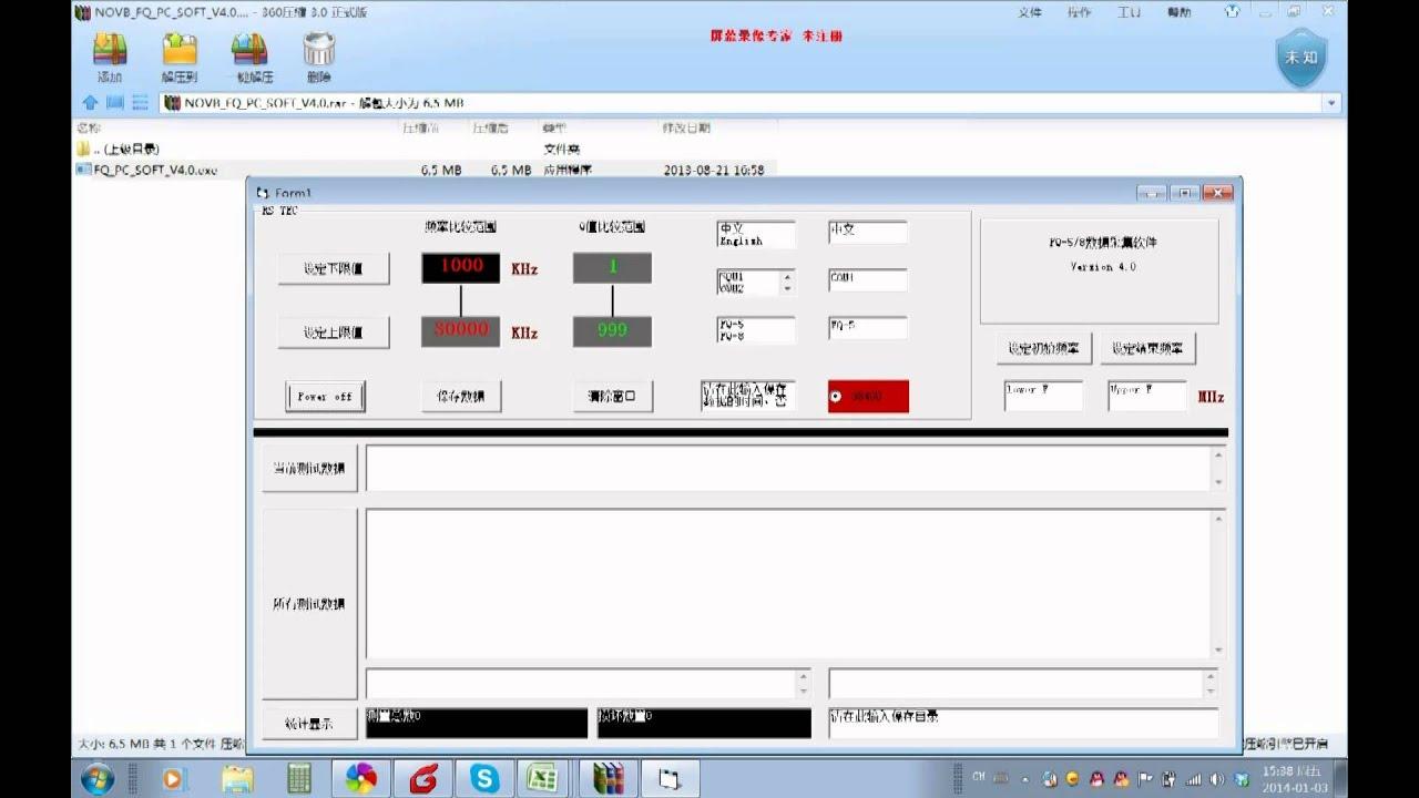 RFID Tag Tester