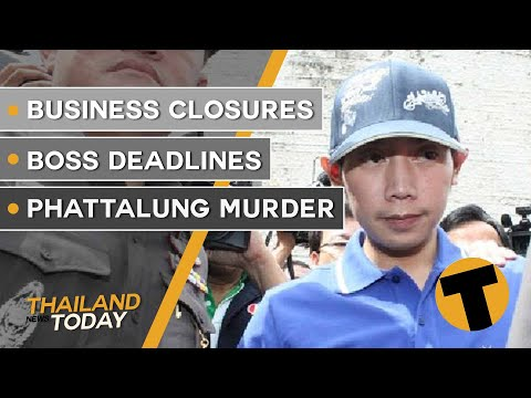 Thailand News Today | Another holiday, Business closures | September 15