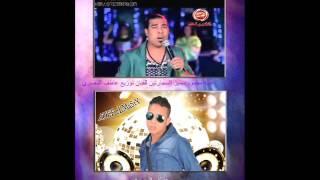 اغنيه محمود سمير السجارتين توزيع عاطف المصري