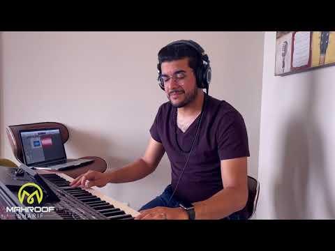Besame Mucho \u0026 Chashmak Bezan Sitara Cover Live Keyboard Instrumental Mahroof Sharif 2020