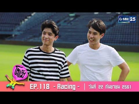 Racing - วันที่ 22 Sep 2018