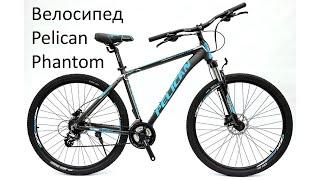 """Видео обзор велосипеда """"Pelican"""", модель Phantom"""