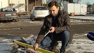 Вологда оказалась под пристальным вниманием активистов движения «Убитые дороги»