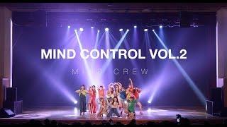 MIND DANCE(마인드댄스) MIND CONTROL Vol.2 (WITH) K-POP Cover   Mind Crew