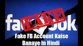 So Erstellen der Fb-fake-account (Hindi Tutorium) von FbkingA.j