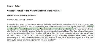Satan-Iblis - in Virtues of the Prayer Hall (Sutra of the Musalla) -Bukhari Hadith