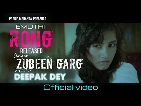 EMUTHI RONG | ZUBEEN GARG | OFFICIAL VIDEO | ASSAMESE  SONG 2018