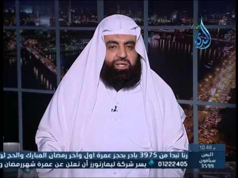 نكاح المتعة حرام وهو زنا صريح | الشيخ متولي البراجيلي