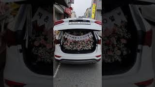 트렁크프로포즈 자동차 트렁크 프로포즈 꽃장식 한가득~~…