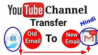 How to change email id for YouTube channel | transfer YouTube channel 1 email id to another