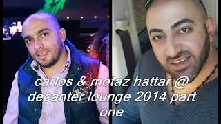 Copy of Carlos\u0026Motaz hattar PART(1) جديد حفله كارلوس مع العازف معتز حتر