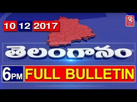 6 PM Telugu News   10th December 2017   Telanganam   V6 News
