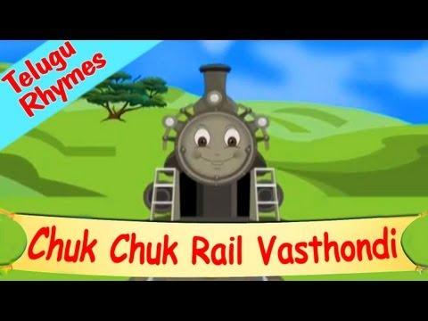Popular Telegu  Nursery Rhymes - Chuk Chuk...