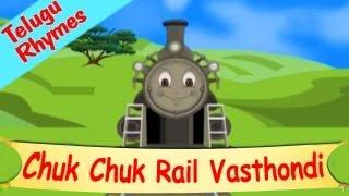 Popular Telegu  Nursery Rhymes - Chuk Chuk Rail Vasthondi - Shemaroo Kids
