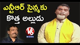 Bithiri Sathi As AP CM Chandrababu | RGV Announces 1 Lakh To find Babu's Dupe | Teenmaar News | V6