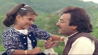 Sandevelalo Video Song || Bangaru Papa Movie || Gautami, Baby Shamili, Suhasini