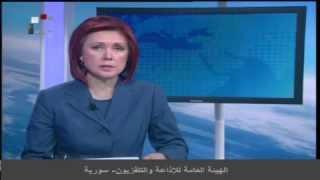 Новости на русском сирийского телевидения (госканал Syria Satellite Channel) от 1 янв. 2015 г.(Это видео к статье