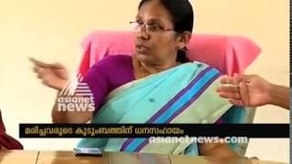 Malayalam automobile news