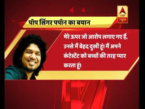 Papon Controversy: I treat contestants like my children, says singer via tweet