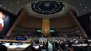 Иран, КНДР и опиоидный кризис. Что обсуждали на заседании Генеральной Ассамблеи ООН в Нью-Йорке