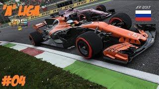 "F1 2017 ""A"" LIGA // 4.FUTAM: RUSSIA GP // MIRAGESPORT.TV KÖZVETITÉS"
