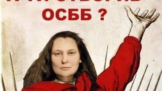 Татьяна Монтян  2015 Новости Украины финансы и т д(, 2015-07-06T06:48:07.000Z)