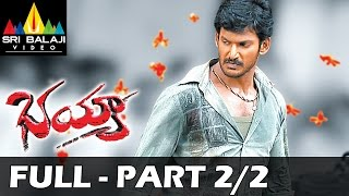 Bhayya Telugu Full Movie Part 2/2 | Vishal, Priyamani | Sri Balaji Video