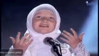 نغمة رحمن يارحمن للعفاسي Mp3 اجمل بنات