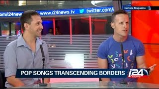 "Tomer G & TripL on i24News – ""Million Dollar Baby"""