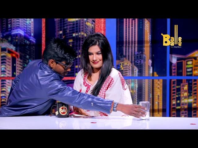 Khorupanti News with Lakha Ft. Kaur B || Balle Balle TV || Promo