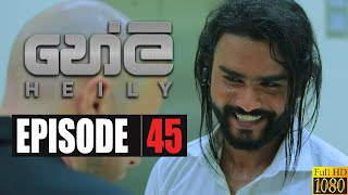 Heily | Episode 45 03rd February 2020 Thumbnail