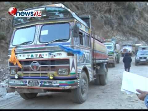 किन केरुङ्ग नाकानै रोज्यो चीनले 'China Support to Nepal' POWER NEWS With Prem Baniya