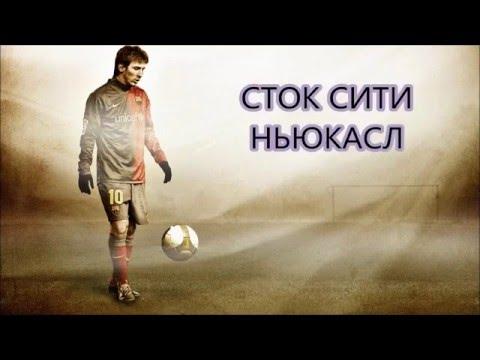 Новости спорта на канале Eurosport - футбол