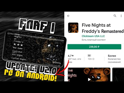 Five Nights At Freddy's 1 UPDATE V2.0 +Unlocked! [PC On ANDROID]!