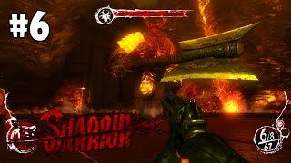 Shadow Warrior прохождение игры - Глава 6: Наконец-то дома [HD 1080p]