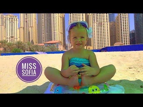София в Дубаи День #1 на пляже едем в метро  к небоскрёбу Бурдж-ХалифаThe Dubai Mall Поющие фонтаны
