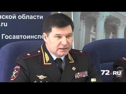 видео: Генерал Алтынов удивил тюменцев