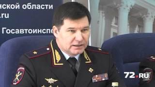 Генерал Алтынов удивил тюменцев