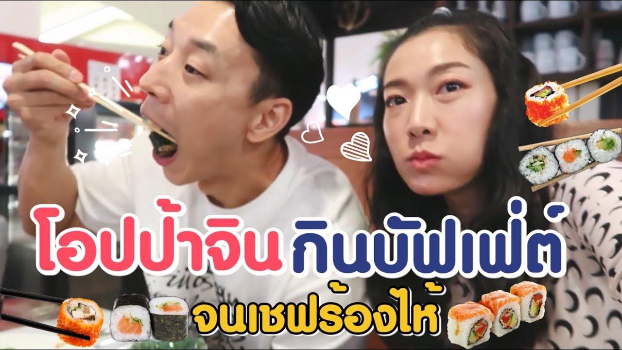 เทศกาลชูซอก แต่พวกเราบินกลับเกาหลีไม่ได้ EP73 | AJ Family