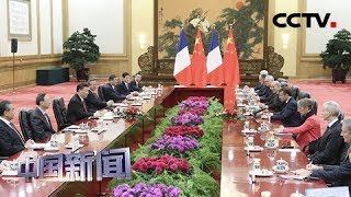 [中国新闻] 习近平同法国总统马克龙会谈   CCTV中文国际