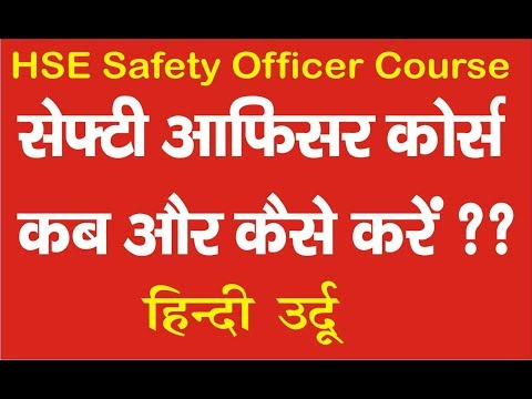 HSE Safety Officer Course Training