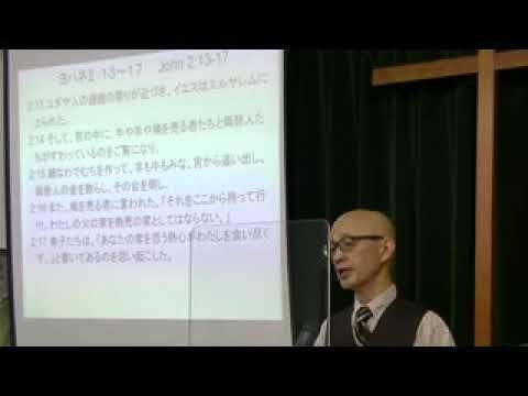 2021年4月4日(日) イースター礼拝メッセージ:金子辰己雄師